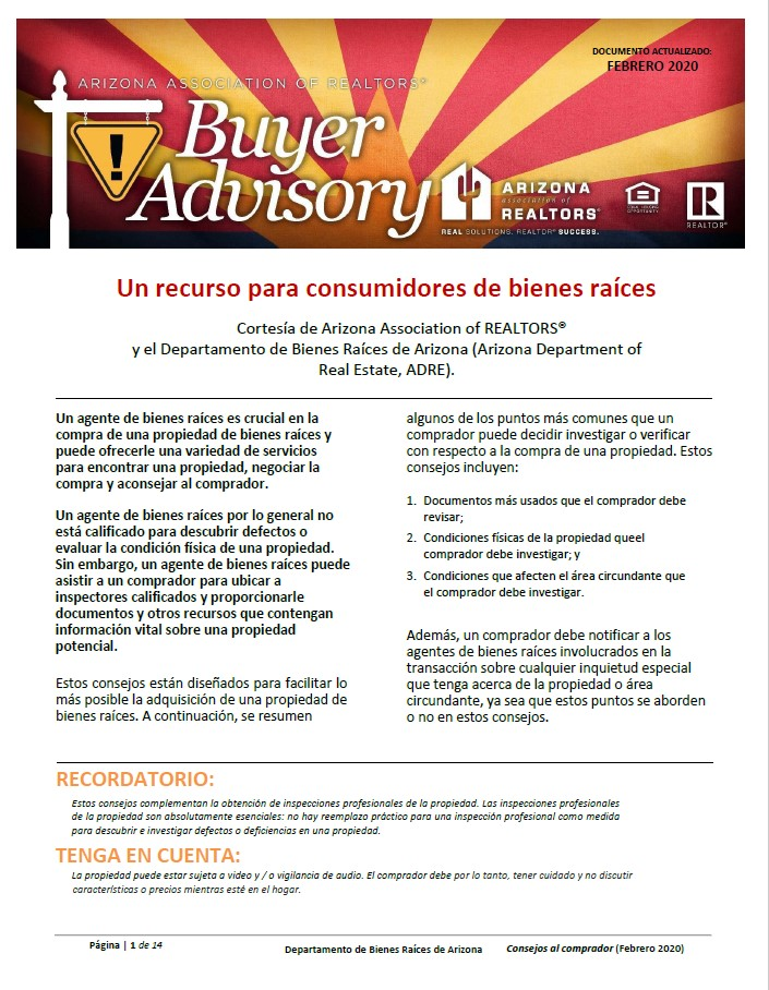 Buyer Advisory SP